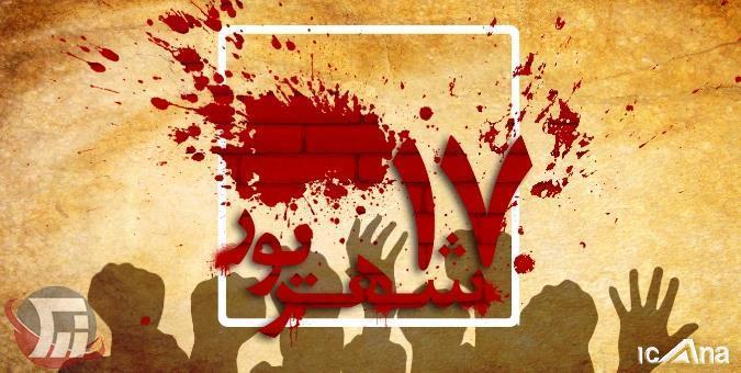 «جمعه سیاه»؛ آخرین جمعه ناامن ایران