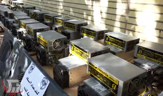 کشف ۲هزار دستگاه استخراج رمز ارز در لرستان