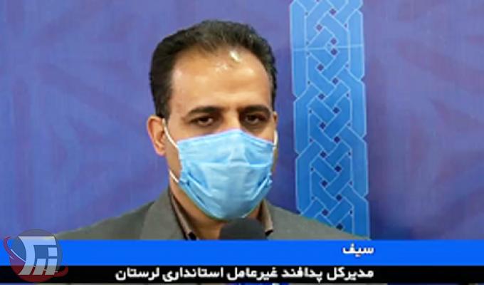 علی سیف مدیرکل پدافند غیرعامل استانداری لرستان