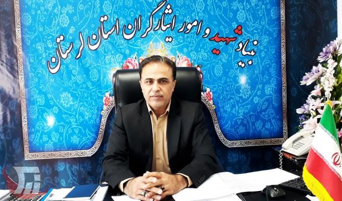 محمود زرین جویی مدیرکل بنیاد شهید و امور ایثارگران لرستان