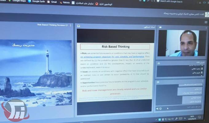 دوره مجازی تکنیک ارزیابی و مدیریت ریسک در لرستان برگزار شد