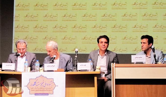 جشنواره ملی فیلم مستند کلدر