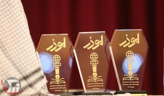 جزییات برگزاری چهارمین جشنواره رسانهای ابوذر لرستان