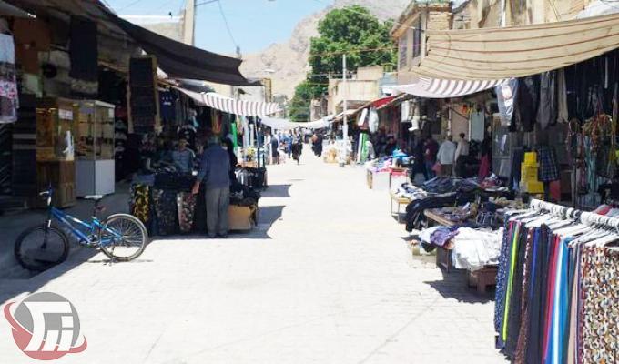خیابان فردوسی خرم آباد