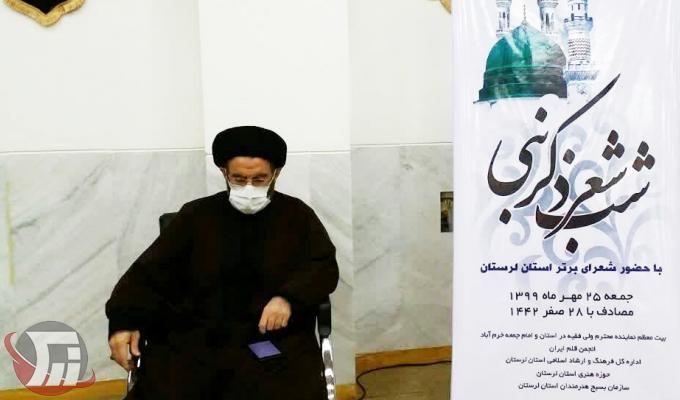 حجت الاسلام شاهرخی نماینده ولی فقیه در لرستان و امام جمعه خرم آباد