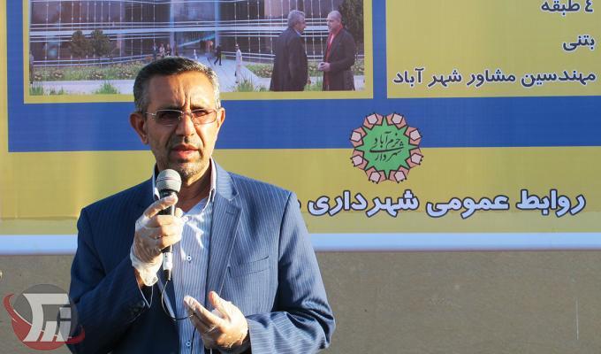 علی ماکنعلی رئیس شورای شهر خرم آباد