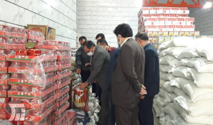 بازرسی از 730 واحد صنفی مرکز لرستان