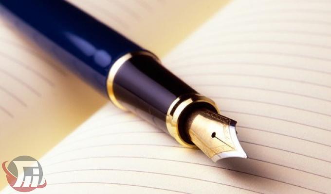 قلم که حرکت میکند آفرینش هم شروع میشود