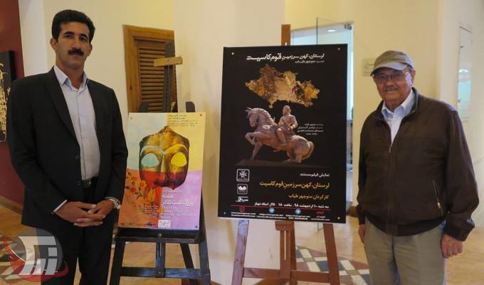 سکانس پایانی منوچهر طیاب «پیر سینمای مستند ایران»