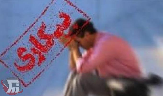 لرستان بيكارترين استان كشور در بهار امسال