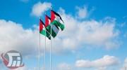اهتزاز پرچم فلسطین در میدان ۲۲ بهمن خرمآباد