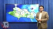 حقی آبی کارشناس هواشناسی لرستان