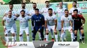 پیوستن خیبر به جمع مدعیان صعود به لیگ برتر