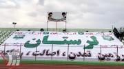 خیبر خرمآباد میزبان استقلال خوزستان