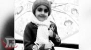 غرق شدن دختر بچه ١٠ ساله در رودخانه «کشکان»