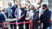 افتتاح ساختمان اداری بنیادمسکن دورود