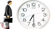 تغییر ساعات کاری ادارات لرستان از فردا