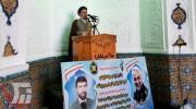 سید علی حسینی امام جمعه بروجرد
