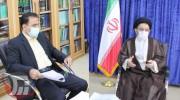 سید احمدرضا شاهرخی در دیدار با مدیرکل و کارکنان بنیاد شهید لرستان