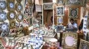 انجام ۵۰۰ مورد بازدید نظارتی از کارگاههای صنایعدستی لرستان