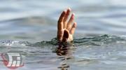 غرق شدن دختر ۱۲ساله در رودخانه «کشکان»