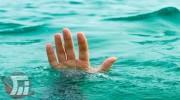 غرق شدن نوجوان خرمآبادی در حوضچه آبشار طلایی