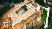 صدور سند قلعه «فلک الافلاک» خرمآباد