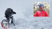 صعود دوچرخه سوار لرستانی به بام ترکیه