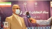 محمود ثمینی رئیس ستاد انتخابات استان لرستان