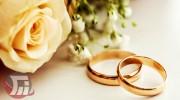 ضرورت ضامن معتبر برای دریافت وام ازدواج