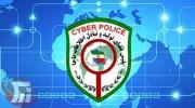 افتتاح مرکز پلیس فتا در الیگودرز