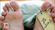 افزایش تلفات گاز گرفتگی در لرستان