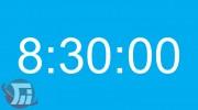 تمدید آغاز فعالیت ادارات لرستان با یک ساعت تأخیر