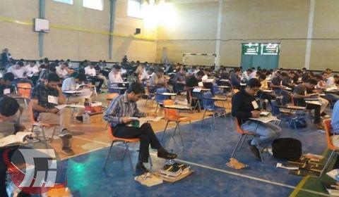 برگزاری آزمون نظام مهندسی در سه شهر لرستان / 5هزار مهندس، پروانه اشتغال دریافت میکنند