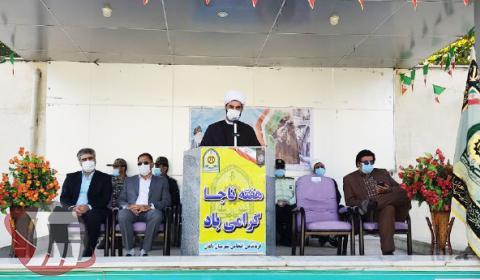 حجت الاسلام يوسف خاني امام جمعه نورآباد
